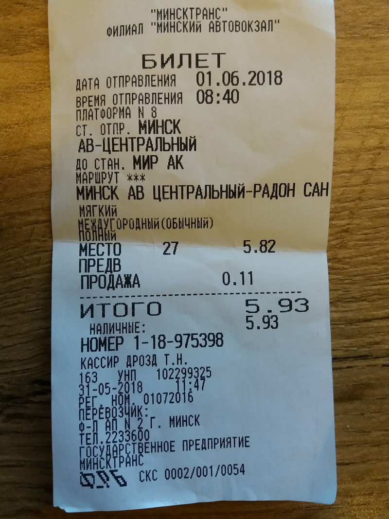 Ticket of the Minsk to Novogrudok bus which goes via Mir