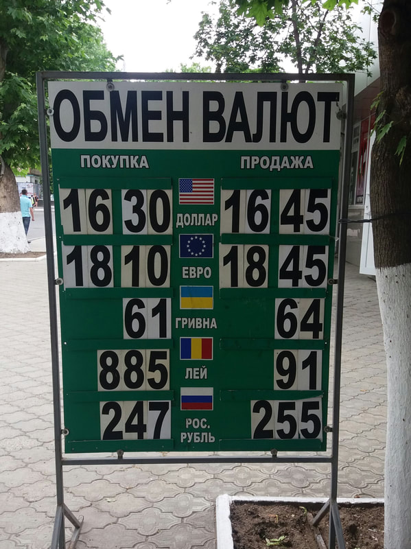 Money exchange Tiraspol